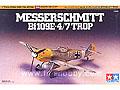 [1/72] MESSERSCHMITT Bf 109E-4/7 TROP
