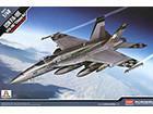 [1/48] U.S.NAVY F/A-18E VFA-195