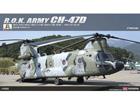 [1/72] R.O.K ARMY CH-47D