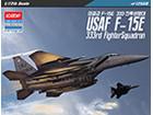 [1/72] USAF F-15E