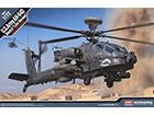 [1/72] AH-64D BLOCK II