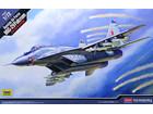 [1/72] MiG-29 FULCRUM (w/ 마스크씰)