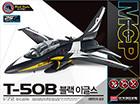 [1/72] 대한민국공군 T-50B 블랙이글스