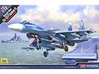 [1/72] Russian Navy Fighter Su-33 (w/ 마스크씰)