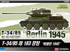 [1/35] T-34/85 No.183 Factory