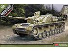 [1/35] German  StuG.IV Sd.Kfz.167 (Ver.Early) [사은품 4종 증정]