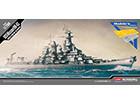 [1/700] USS Missouri BB-63 [Modeller's Edition] (w/ 명판)