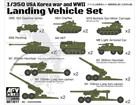 [1/350] USA Korea War and WW2 LANDING VEHICLE SET