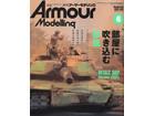 Armour Modeling 2020년 6월호 [Vol.248]
