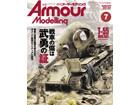 Armour Modeling 2020년 7월호 [Vol.249]