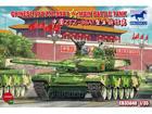 [1/35] Chinese PLA ZTZ-99A1 Main Battle Tank
