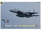 [1/48] R.O.K.A.F. F-15K