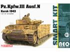 [1/35] Pz.Kpfw.III Ausf.N Kursk 1943 [NEO Smart Kit]