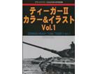 GERMAN HEAVY TANK TIGER II Vol.1