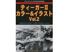 GERMAN HEAVY TANK TIGER II Vol.2