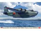 [1/72] Kawanishi H8K1 TYPE 2 FLYING BOAT (EMILY) MODEL 11
