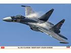 [1/72] Su-35S FLANKER