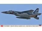 [1/72] F-15J EAGLE