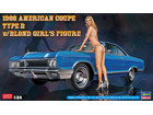 [1/24] 1966 AMERICAN COUPE TYPE-B w/BLOND GIRL'S FIGURE