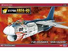 [1/48] F-8E CRUSADER