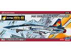 [1/72] F-20 TIGERSHARK