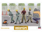 [1/35] CONSTRUCTION WORKER SET A