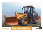 [1/35] HITACHI WHEEL LOADER ZW100-6 MULTIPLOW (SNOWPLOW) WORKING MACHINE
