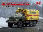 [1/35] ZiL-131 Emergency Truck, Soviet Vehicle
