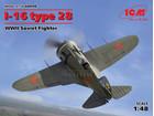 [1/48] I-16 type 28, WWII Soviet Fighter