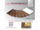 Sanding Sponge Quick Semi Gloss 2500 (2EA)