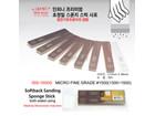 Sanding Sponge Stick MICRO FINE 1500 (2EA)