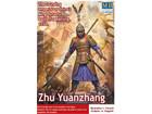 [1/24] Zhu Yuanzhang, the founding emperor of China's Ming dynasty. Battle for Nanjing, 1356 [China Wars Series]