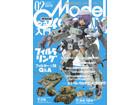 Model Graphix 2019년 2월호 [No.411]