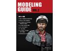 MODELING GUIDE VOL-2 (/w 위장데칼)