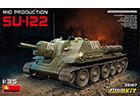 [1/35] SU-122 MID Production [Interior kit]