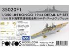 [1/350] IJN Kongo 1944 Detail Up Set