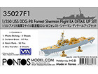 [1/350] USS DDG-98 Forrest Sherman Flight IIa Detail Up Set