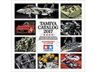 TAMIYA CATALOG 2017 [일본어판]
