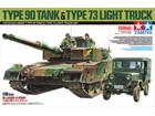 [1/35] JGSDF TYPE 90 TANK & TYPE 73 LIGHT TRUCK SET (w/ 위장복 데칼)