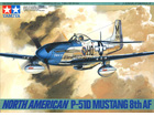 [1/48] NORTH AMERICAN P-51D MUSTANG 8th AF