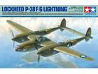 [1/48] LOCKHEED P-38 F/G LIGHTNING