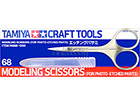 MODELING SCISSORS (FOR PHOTO-ETCHED PARTS)