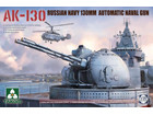 [1/35] AK-130 - RUSSIAN NAVY 130mm AUTOMATIC NAVAL GUN