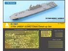 [1/700] JMSDF IZUMO Class Detail-up Set for TAMIYA