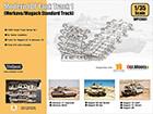 [1/35] Modern IDF Tank Track 1 - Merkava/Magach Standard Track