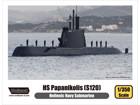 [1/350] HS Papanikolis (S120) Submarine