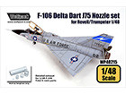 F-106 Delta Dart J75 Engine Nozzle set (for Revell/Trumpeter 1/48)