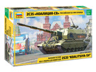 [1/35] RUSSIAN 152MM SPH 2S35