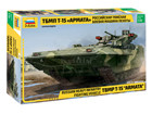 [1/35] Russian Heavy Infantry Fighting Vehicle BMP T-15