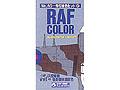 RAF COLOR SET